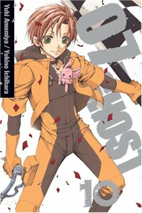 07-Ghost Graphic Novel Vol. 10