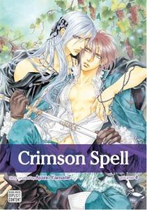 Crimson Spell Graphic Novel 04