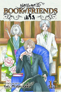 Natsume's Book of Friends Graphic Novel Vol. 15