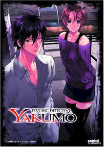 Psychic Detective Yakumo DVD Complete Collection