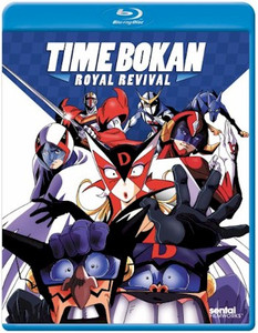 Time Bokan Royal Revival OVA Blu-ray