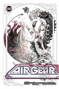 Air Gear Graphic Novel 32