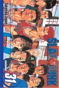Slam Dunk Graphic Novel 31