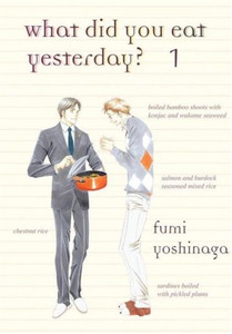What Did You Eat Yesterday? Graphic Novel 01