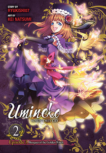Umineko - Episode 3 Banquet of the Golden Witch Vol. 2
