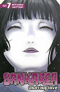 Sankarea Undying Love Graphic Novel Vol. 07