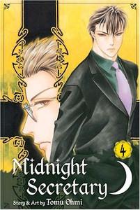 Midnight Secretary Graphic Novel Vol. 04