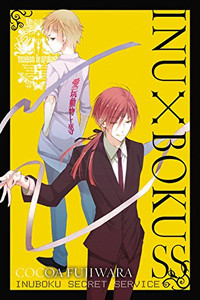 Inu x Boku SS Graphic Novel 05