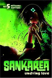 Sankarea Undying Love Graphic Novel Vol. 05