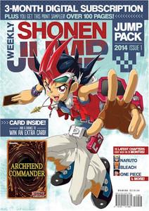 Shonen Jump Pack 2014 #1
