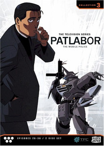 Patlabor TV Collection 3 DVD