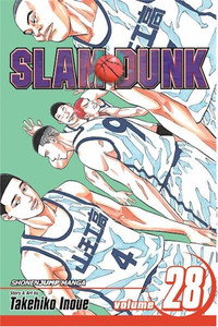 Slam Dunk Graphic Novel 28