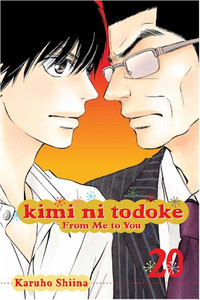 Kimi ni Todoke: From Me To You Graphic Novel 20