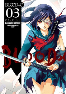 Blood-C Graphic Novel Vol. 03
