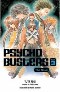 Psycho Busters Novel 03