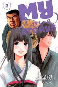 My Love Story!! Graphic Novel Vol. 02