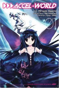Accel World Graphic Novel 01