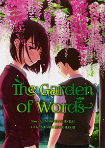 Garden of Words Graphic Novel