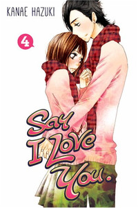 Say I Love You Graphic Novel Vol. 04