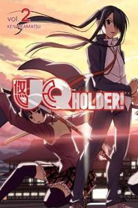 UQ Holder Graphic Novel Vol. 02