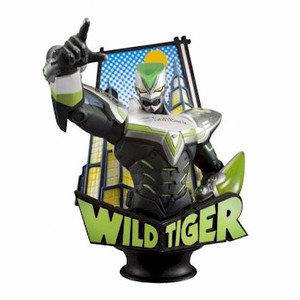 Tiger & Bunny Chess Piece Collection 1 - Wild Tiger