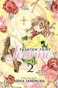 Phantom Thief Jeanne (Kamikaze Kaitou Jeanne) GN 02