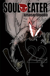 Soul Eater Graphic Novel Vol. 22