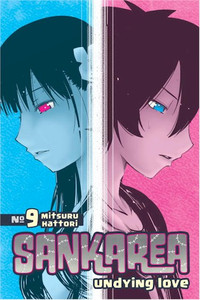 Sankarea Undying Love Graphic Novel Vol. 09