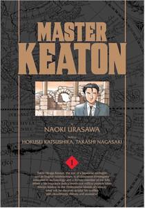 Master Keaton Graphic Novel 01