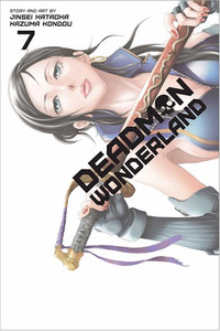 Deadman Wonderland Graphic Novel 07