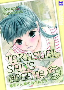 Takasugi-San's Obento Graphic Novel 02