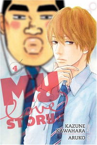 My Love Story!! Graphic Novel Vol. 04