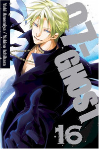 07-Ghost Graphic Novel Vol. 16