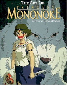 The Art of Princess Mononoke Art Book (HC)