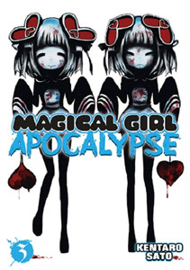 Magical Girl Apocalypse Graphic Novel 03