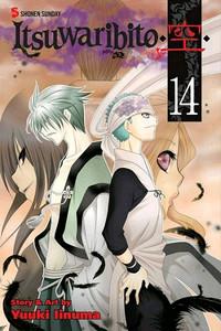 Itsuwaribito Graphic Novel Vol. 14