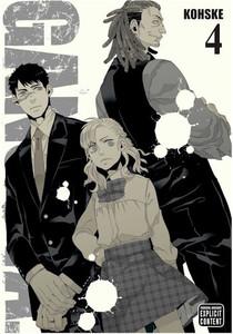 Gangsta. Graphic Novel Vol. 04