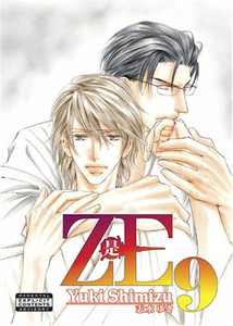 Ze Graphic Novel Vol. 09