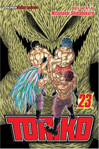 Toriko Graphic Novel 23 - Meal Fit for a King