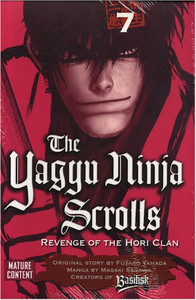 Yagyu Ninja Scrolls Graphic Novel 07 (Damaged)