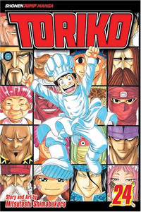 Toriko Graphic Novel 24 - The Cooking Festival Begins
