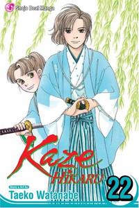 Kaze Hikaru Graphic Novel 22