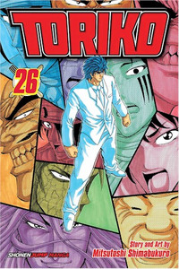 Toriko Graphic Novel 26