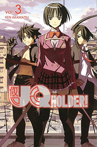 UQ Holder Graphic Novel Vol. 03