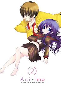 Ani-Imo Graphic Novel 02
