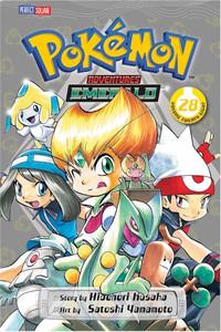 Pokemon Adventures Graphic Novel Vol. 28
