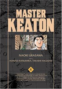 Master Keaton Graphic Novel 04