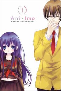 Ani-Imo Graphic Novel 01