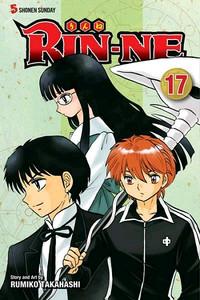 Rin-Ne Graphic Novel Vol. 17