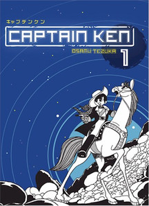 Captain Ken Graphic Novel Vol. 1